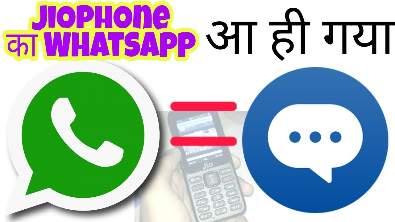 USE Whatsapp IN JioPhone | Latest Update Use Jio Chat In Place Of Whatsapp  ,Can We Download Whatsapp