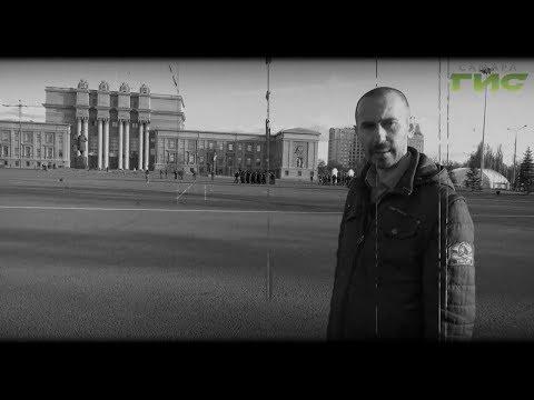 """""""Город.История.События"""" от 07.11.2019"""