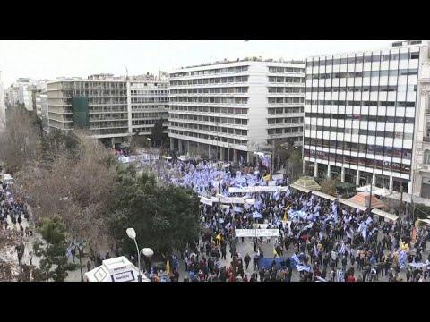 احتجاجات في اليونان رفضا للاتفاق حول اسم دولة -مقدونيا-  - نشر قبل 5 ساعة