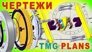 ТЕРМОМЕХАНИЧЕСКИЙ ГЕНЕРАТОР ЧЕРТЕЖИ STIRLING ENGINE THERMOMECHANICAL GENERATOR PLANS  ИГОРЬ БЕЛЕЦКИЙ