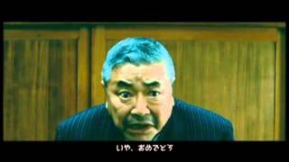 Repeat youtube video 【結婚式余興】アウトレイジ・パロディー