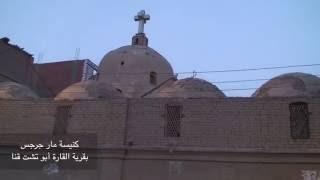 #مغلق_لدواع_أمنية.. بالفيديو: كنائس حصلت على أحكام قضائية وقرارات إدارية بإعادة البناء.. والأمن يمنع التنفيذ