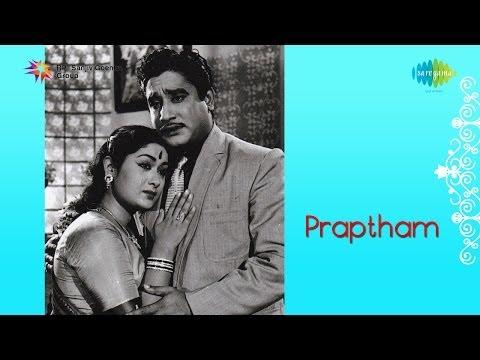 Praptham | Sondham Eppodhum song