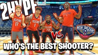 2HYPE vs. Julius Randle - BEST SHOOTER BASKETBALL CHALLENGE!