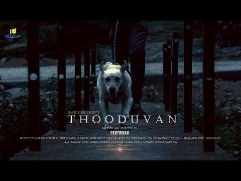 Thoodhuvan Movie
