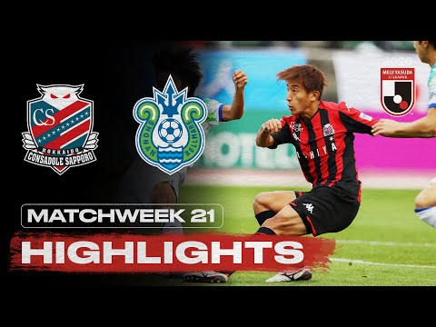 Sapporo Shonan Goals And Highlights
