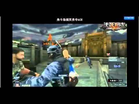 [4399 Truy Kích Trung Quốc] - Review Glory Nepal Và Test Các Cận Chiến Mới  - YouTube