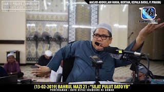 Baixar HD | (130219) | BM21 :
