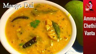 పచచ మమడకయ పపప  Pappu Mamidikaya Recipe In Telugu  Raw Mango Dal Andhra Style  Mango Pappu