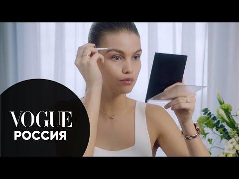 Луна Бийль показывает, как сделать легкий сияющий макияж   Vogue Россия