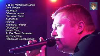 Сборник песен Андрей Рубежов.