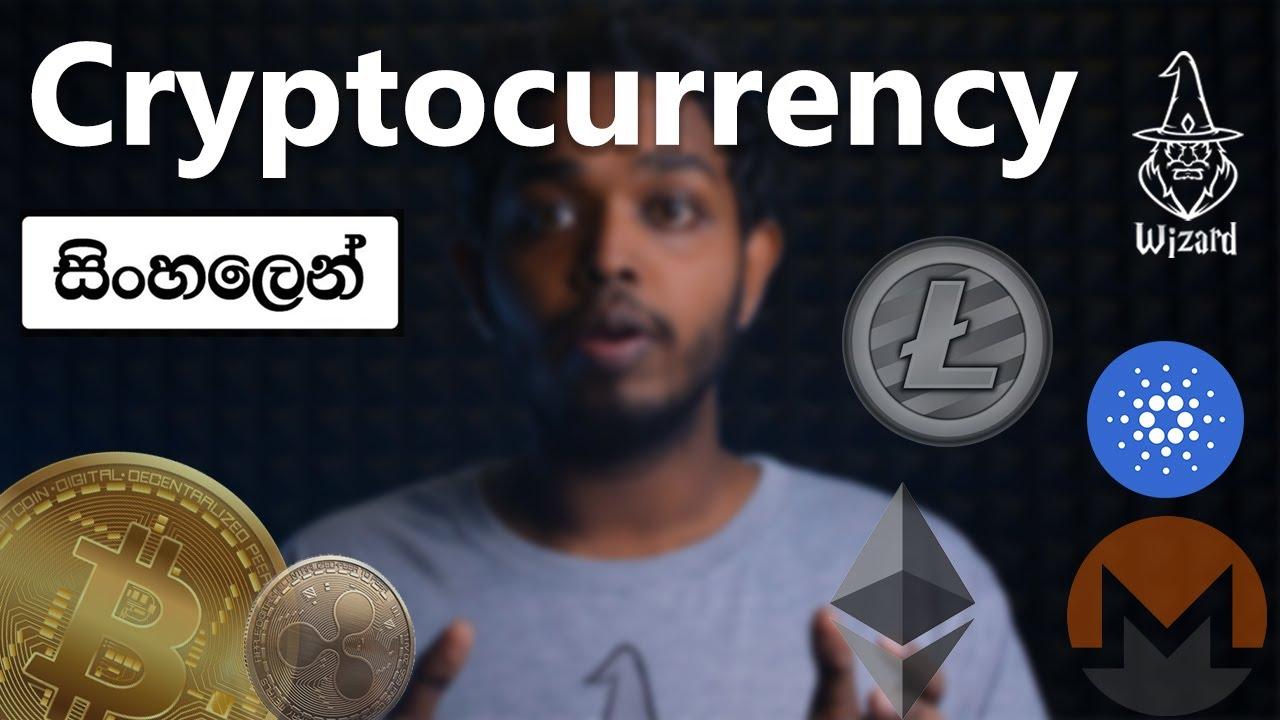 bitcoin sinhala bitcoin boston