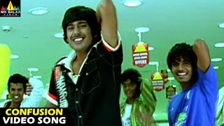 Kotha Bangaru Lokam Songs | Confusion Video Song | Varun Sandesh | Sri Balaji Video
