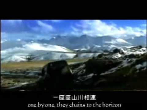 Vitas, Tibetan Plateau
