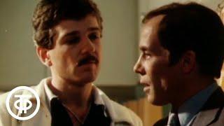 Ошибка Тони Вендиса. Серия 1 (1981)