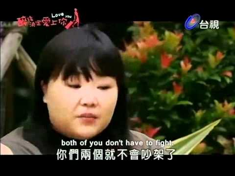Eng Subbed Drunken To Love You Ep 4 6 7