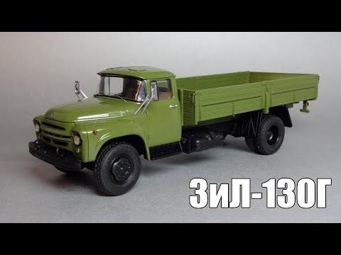 ЗиЛ-130Г длиннобазный | Масштабная модель SSM по цене АИСТ | Советские автомобили 1:43