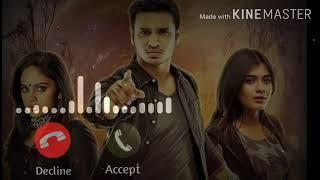Ekkadiki Movie Background music Heart Touching song❤️ instrumental ringtones Cute Sms Ringtone 2021