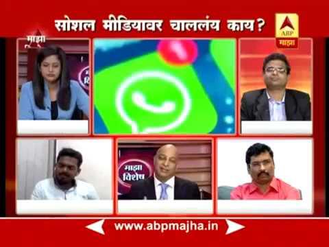Social Media and Law on ABP Majha Prashant Mali TV Interview (Marathi)