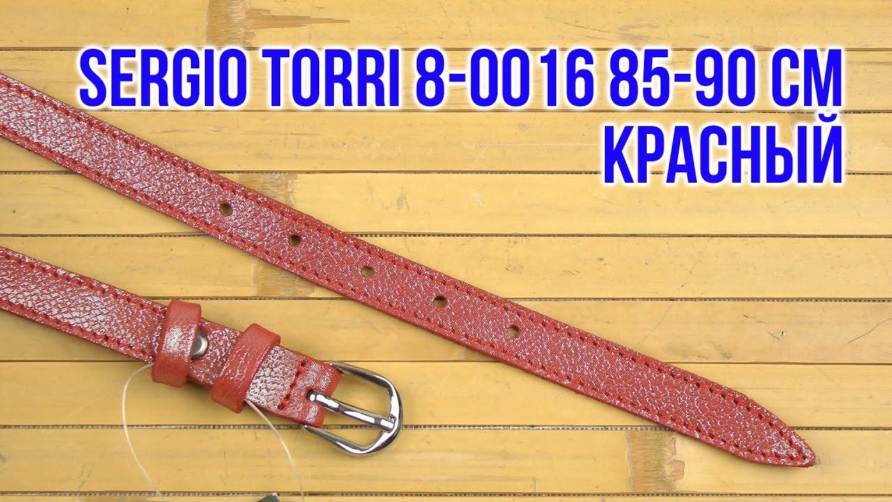 Распаковка Sergio Torri 8-0016 85-90 см Красный