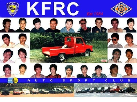 KFRC CLUB