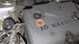 видео Самостоятельная замена переднего сальника коленвала на автомобиле ВАЗ 2114. Замена переднего сальника коленвала ваз 2114