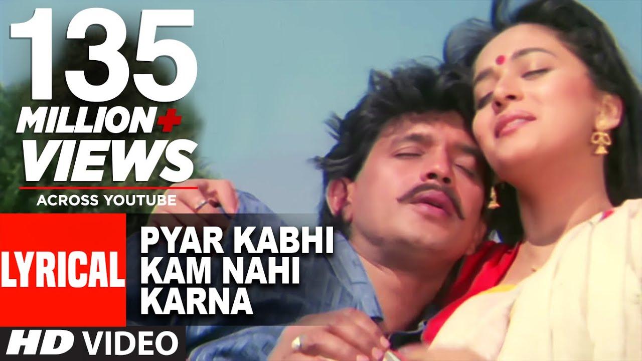 """""""Pyar Kabhi Kam Nahi Karna"""" Lyrical Video   Prem Pratigyaa   Mithun, Madhuri Dixit #1"""