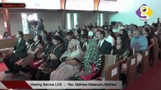 Rev. Mathew Melakuttu Mathew |  Viewing Service