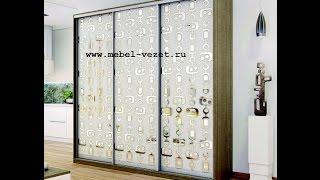 Двери шкаф купе 3D(http://mebel-vezet.ru/ Мебель на Заказ. У нас Вы можете заказать хорошую стильную кухню по индивидуальному размеру..., 2016-12-11T19:51:37.000Z)