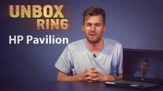 KOMPIUTERIS UŽ ŽMOGIŠKUS PINIGUS    HP Pavilion    Unbox Ring apžvalga
