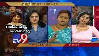 Gayatri Gupta supports RGV