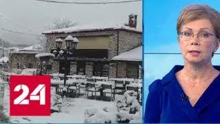 """""""Погода 24"""": ненастье на юге - Россия 24"""