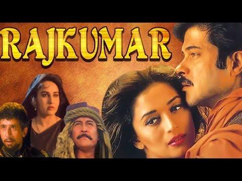 Download Rajkumar | 1996 | Full Movie Facts And Important Talks | Anil Kapoor | Madhuri Dixit | Reena Roy
