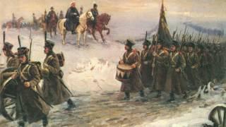 """Е. Норин """"Заграничный поход русской армии 1813-14 гг."""" Ч.1."""