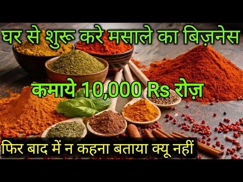 Garam-Masala Market spice wholesale market - YouTube