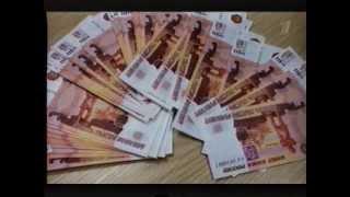 5000 подделки в России октябрь 2013