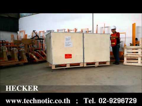 รถลากพาเลท,แบบงายาวพิเศษ  Hand pallet truck PT30S/2000 , PT30L/2000 HECKER