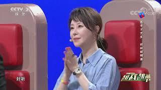 [越战越勇]漂亮小姐姐多才多艺 民族乐器样样精通  CCTV综艺 - YouTube