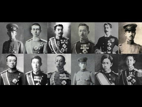 Former Imperial Family of Japa...