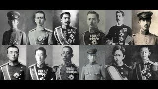 Former Imperial Family of Japan 旧皇族の肖像