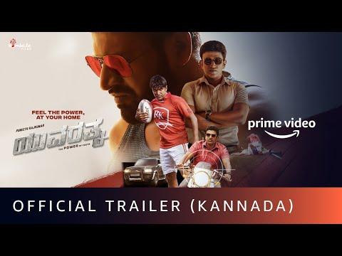 Yuvarathnaa - Official Trailer | Puneeth Rajkumar, Sayyeshaa Saigal, Sonu Gowda | Amazon Prime Video