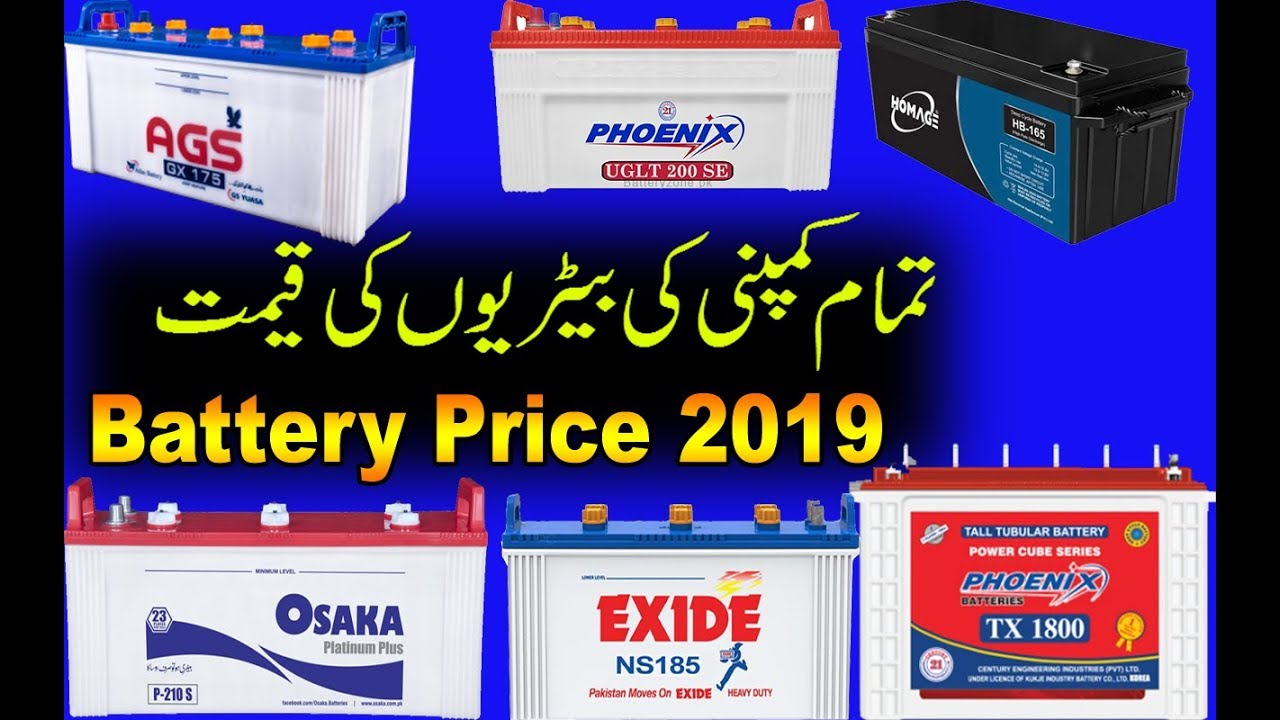 Ags Phoenix Exide Osaka Battery Price 2019 Solar Battery Price In