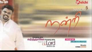 Nandri 5 - Unatha devanuku arathanai