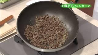 白菜のチリコンカーン