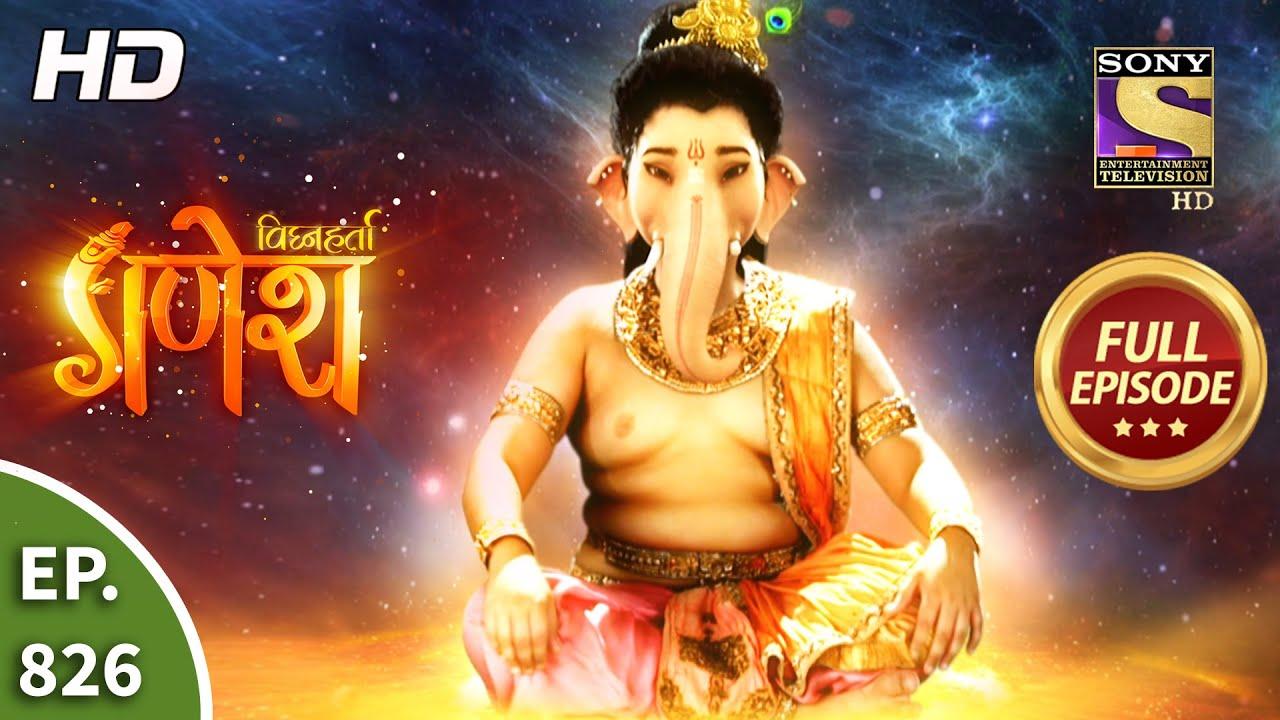 Download Vighnaharta Ganesh - Ep 826 - Full Episode - 5th February, 2021