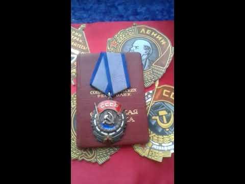 Орден Трудового Красного Знамени .Плоский тип