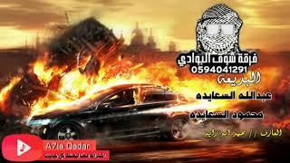 دحية أكشن البديع عبدالله السعايدة 2018