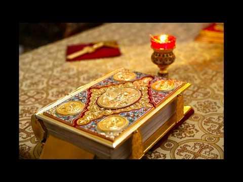 Sfanta Evanghelie - Cea mai frumoasa interpretare