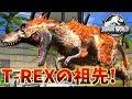 新肉食はT-REXの祖先 リトロナクス(Lythronax)!カッコ良すぎる!jurassic world the game