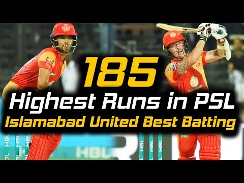 Islamabad United Best Batting Ever in PSL | Islamabad United Vs Multan Sultans | HBL PSL 2018